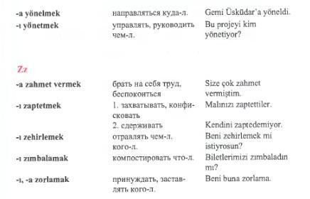 http://s2.uploads.ru/XzLQM.jpg