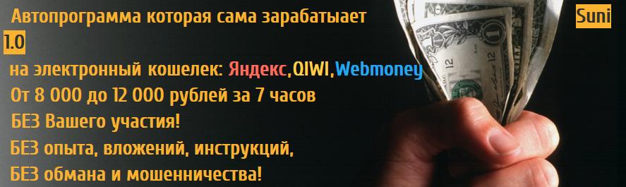 http://s2.uploads.ru/YDnV6.png