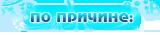http://s2.uploads.ru/YKhVk.png