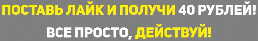 http://s2.uploads.ru/YLxaV.jpg
