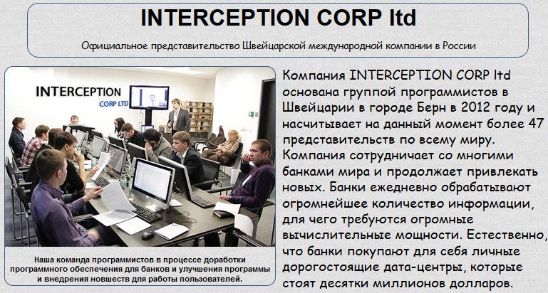 http://s2.uploads.ru/YTaEM.png