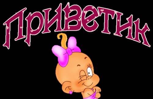http://s2.uploads.ru/Yo4AO.jpg