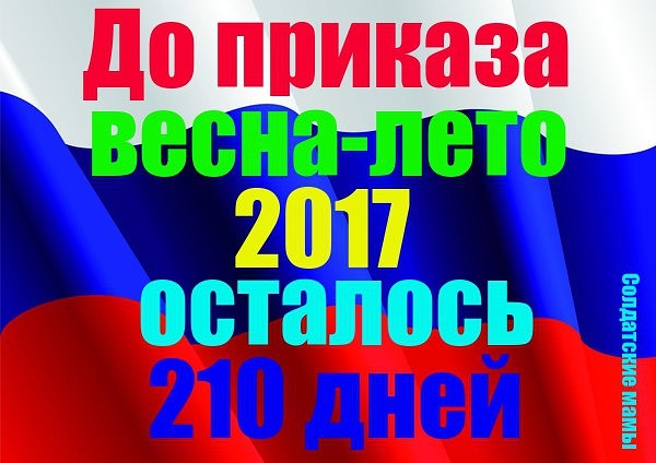 http://s2.uploads.ru/Z6Efd.jpg