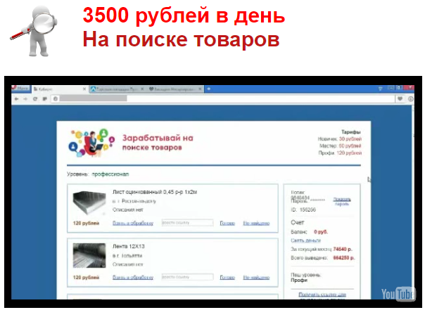 http://s2.uploads.ru/ZFfgu.png