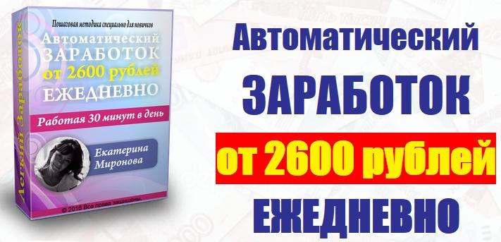 http://s2.uploads.ru/ZO6es.jpg