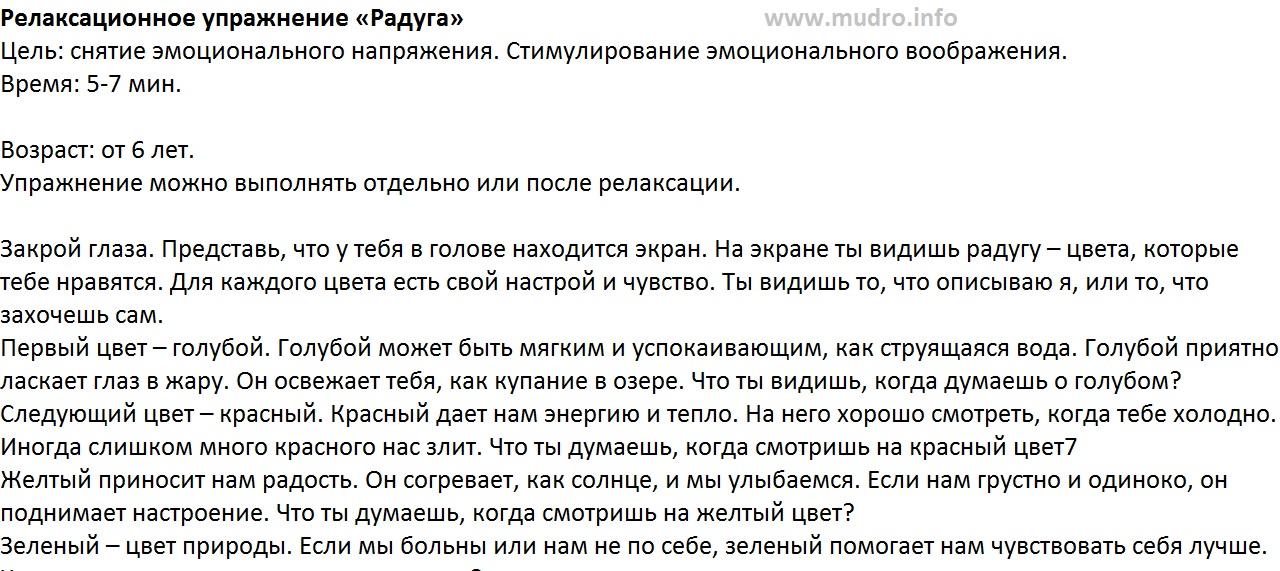 http://s2.uploads.ru/Zmatf.jpg