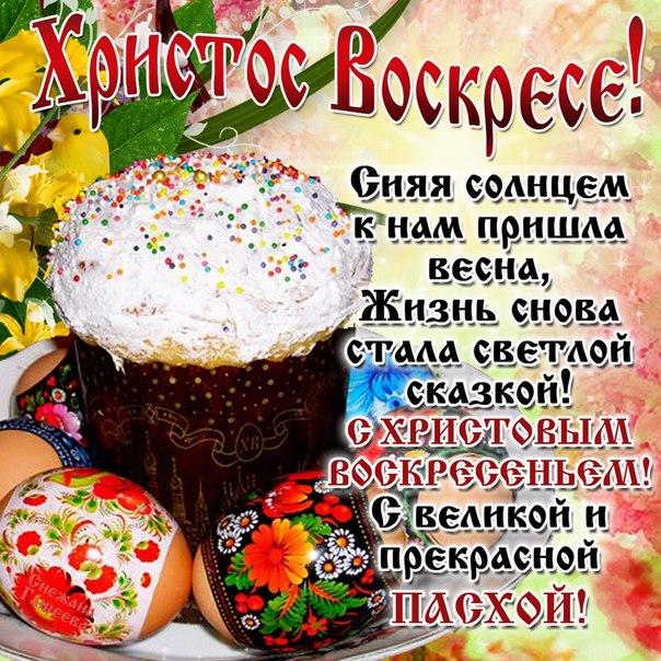 http://s2.uploads.ru/Zrb5l.jpg