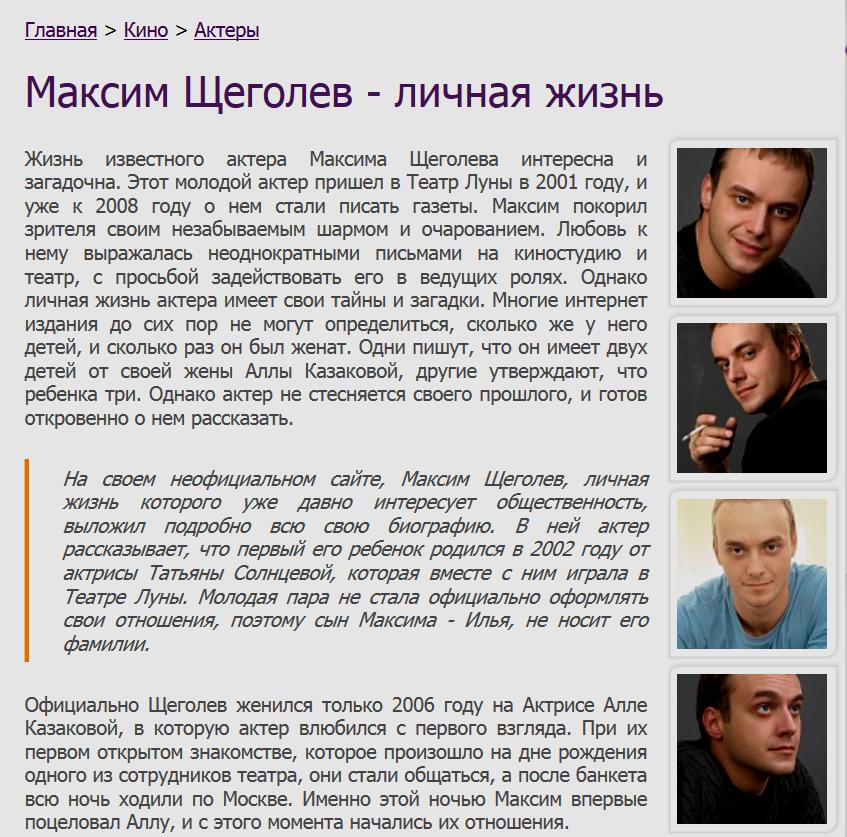 http://s2.uploads.ru/a7bmO.png