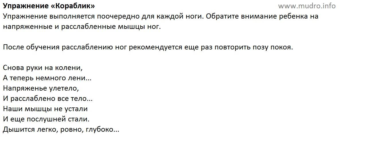 http://s2.uploads.ru/aKGZg.jpg