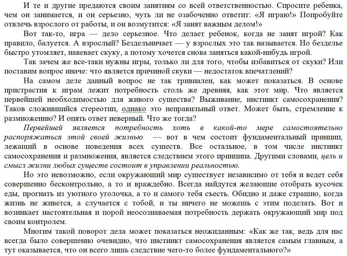 http://s2.uploads.ru/aZ6mz.png
