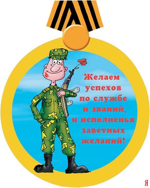 http://s2.uploads.ru/aoU6Z.jpg