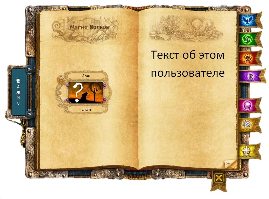 http://s2.uploads.ru/azqgn.jpg
