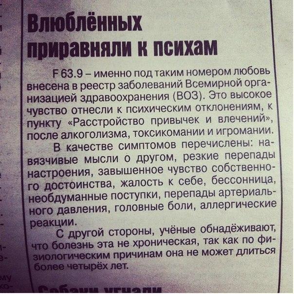http://s2.uploads.ru/b60rR.jpg