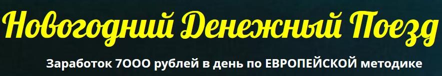 http://s2.uploads.ru/bBuUA.jpg