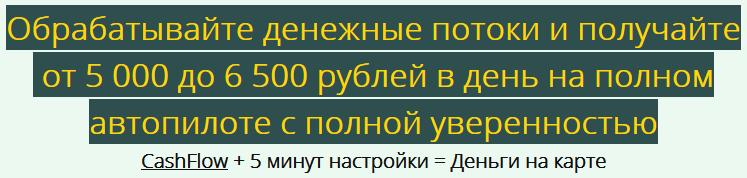 http://s2.uploads.ru/bFHaq.png