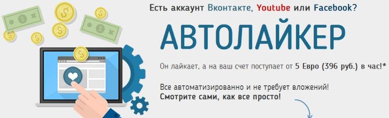 http://s2.uploads.ru/bNPfy.jpg