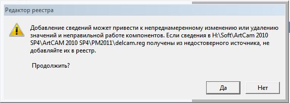 http://s2.uploads.ru/bQtYv.png