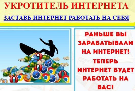 http://s2.uploads.ru/bSzvc.jpg