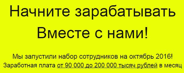 http://s2.uploads.ru/c6wmb.png