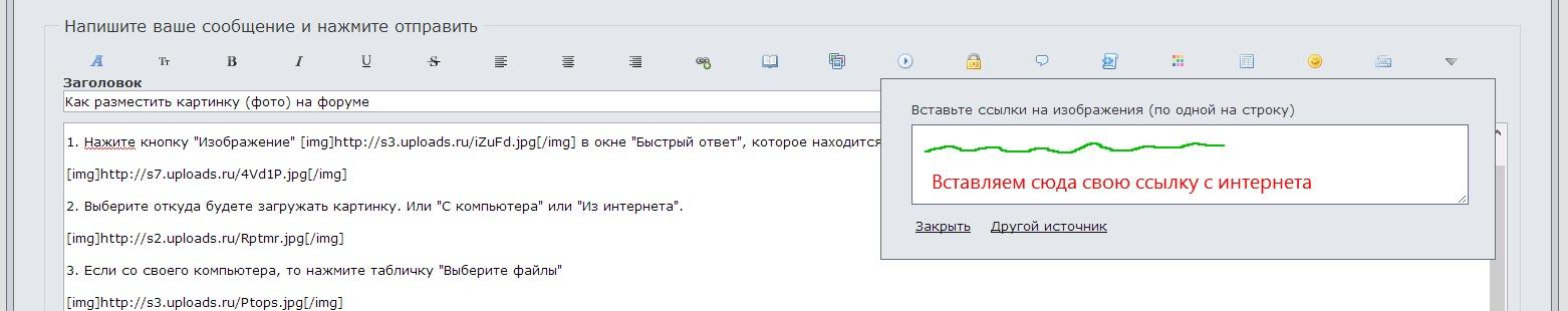 http://s2.uploads.ru/cFzbk.jpg