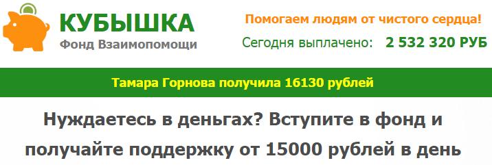 http://s2.uploads.ru/cRrHA.png