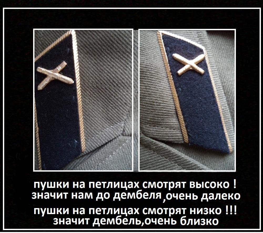 http://s2.uploads.ru/cSAkw.jpg