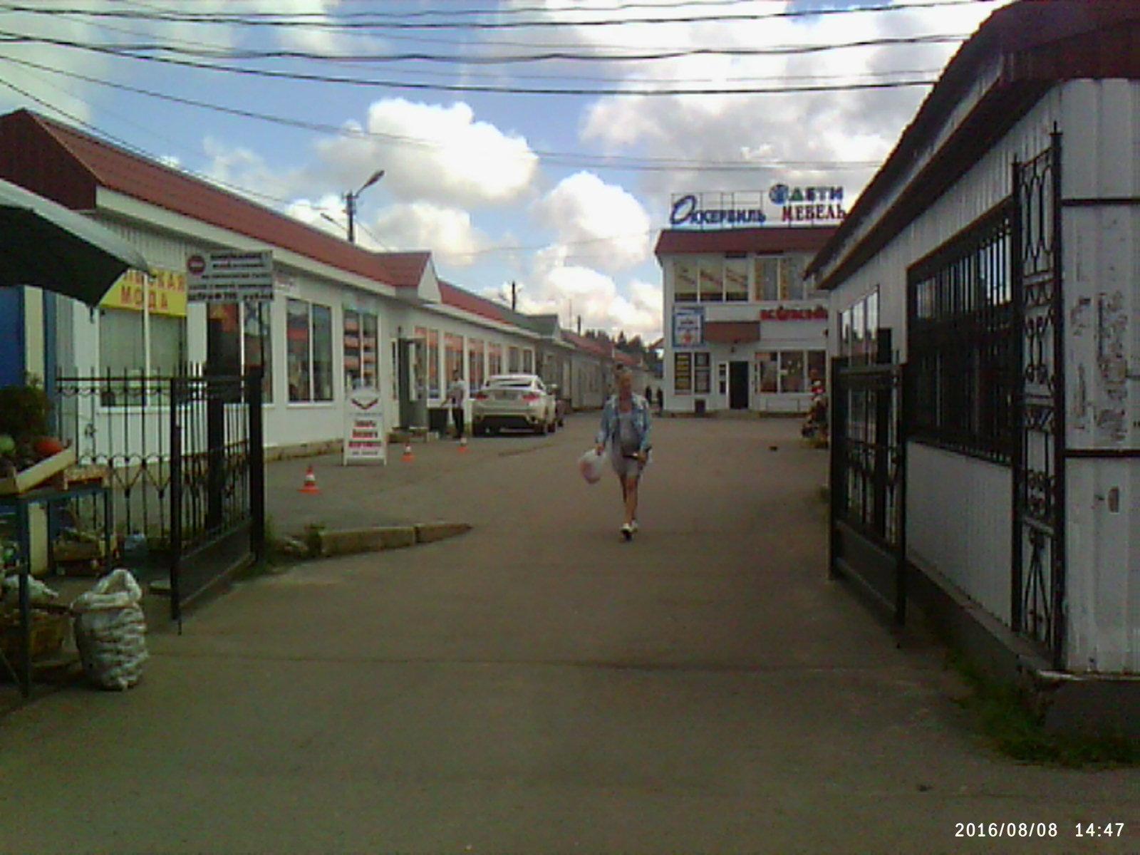 http://s2.uploads.ru/cuw09.jpg