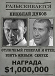 http://s2.uploads.ru/d/Mm3b8.jpg