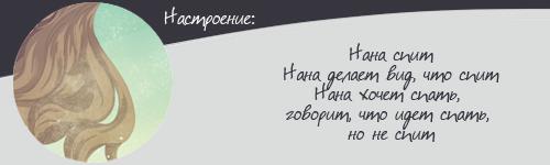 http://s2.uploads.ru/d7ZJq.png