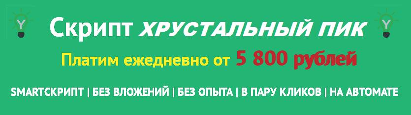 http://s2.uploads.ru/dUZT7.png