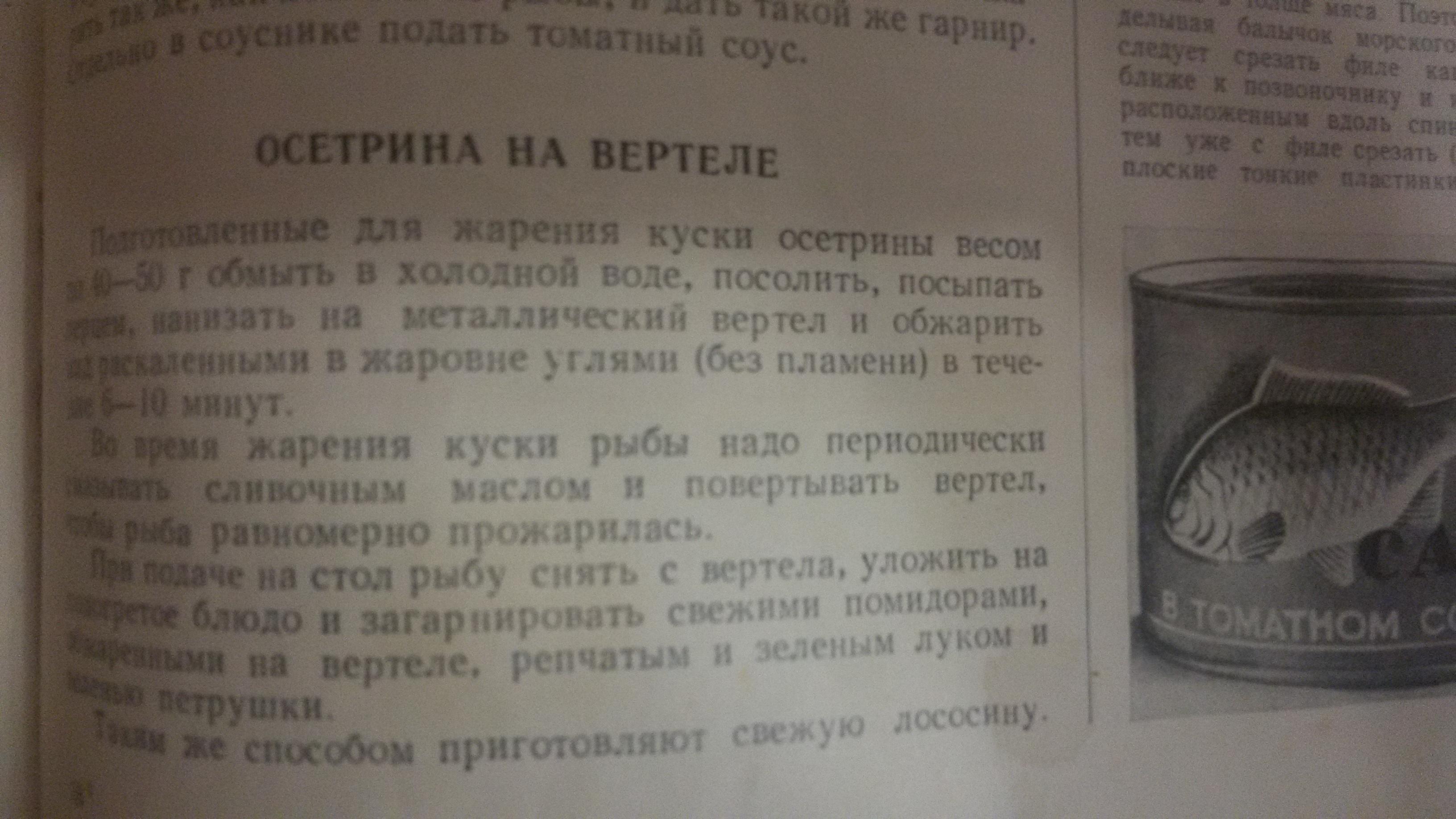 http://s2.uploads.ru/e2iMD.jpg