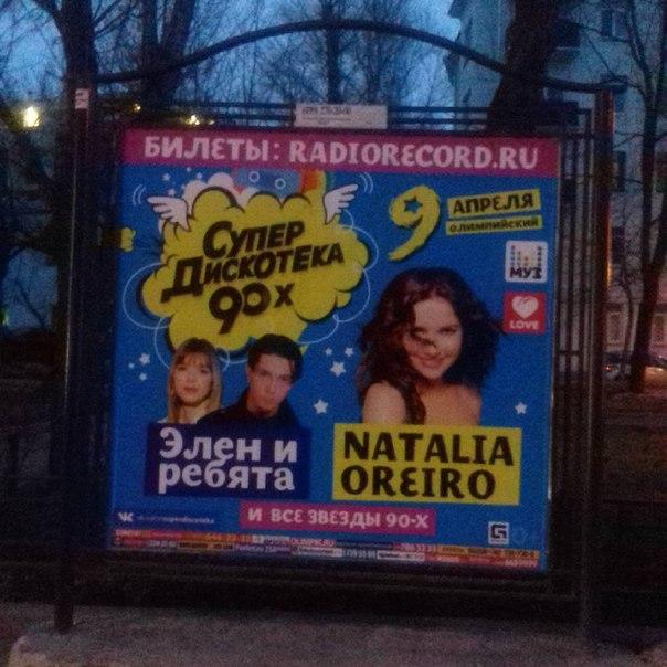 http://s2.uploads.ru/eAC0V.jpg