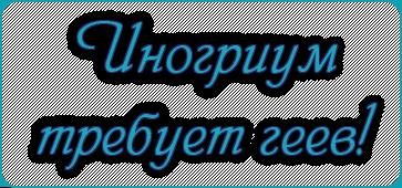 http://s2.uploads.ru/eGWCO.png