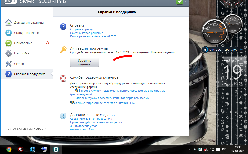 http://s2.uploads.ru/eRDky.png