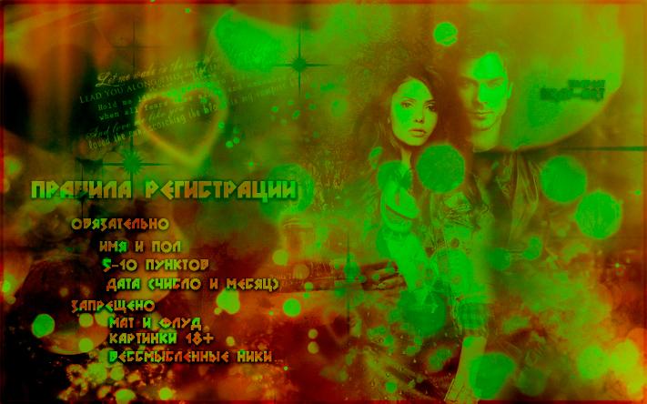 http://s2.uploads.ru/f50LO.jpg
