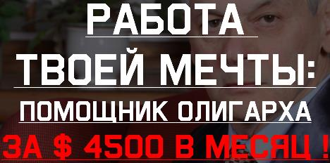 http://s2.uploads.ru/f750k.jpg