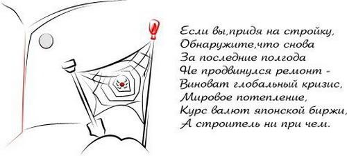 http://s2.uploads.ru/fq60U.jpg