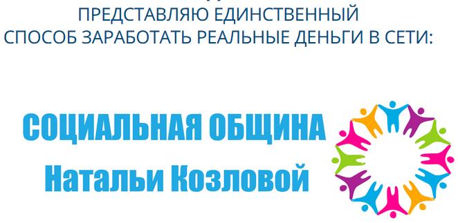 http://s2.uploads.ru/gfZca.png