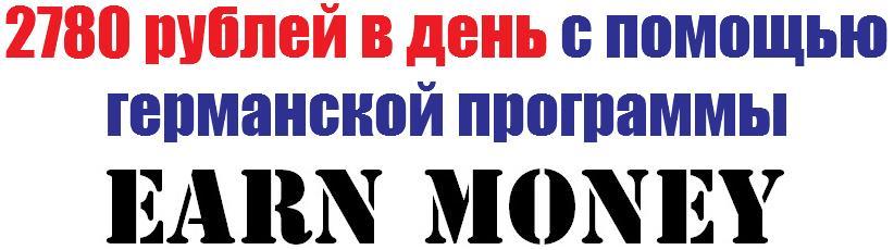 http://s2.uploads.ru/gjv8W.jpg