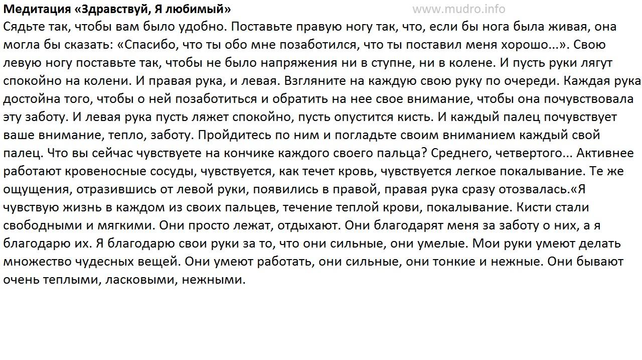 http://s2.uploads.ru/guOWY.jpg