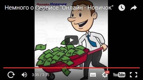 http://s2.uploads.ru/h6PoS.jpg