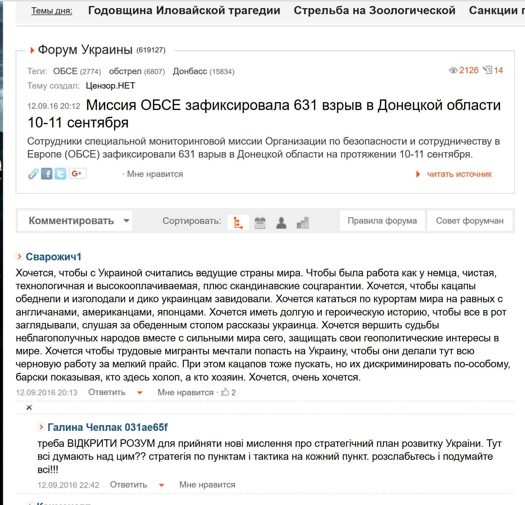 http://s2.uploads.ru/h7i1a.jpg