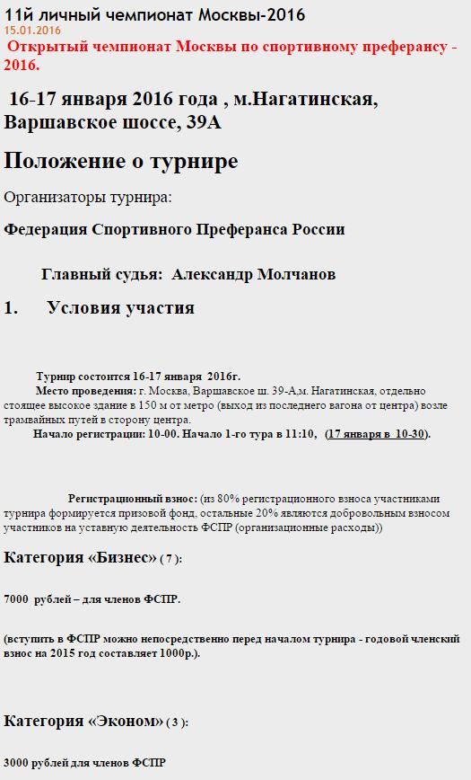 http://s2.uploads.ru/hCIXT.png