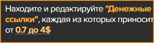 http://s2.uploads.ru/hWksY.png