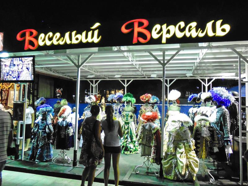 http://s2.uploads.ru/hbSBs.jpg