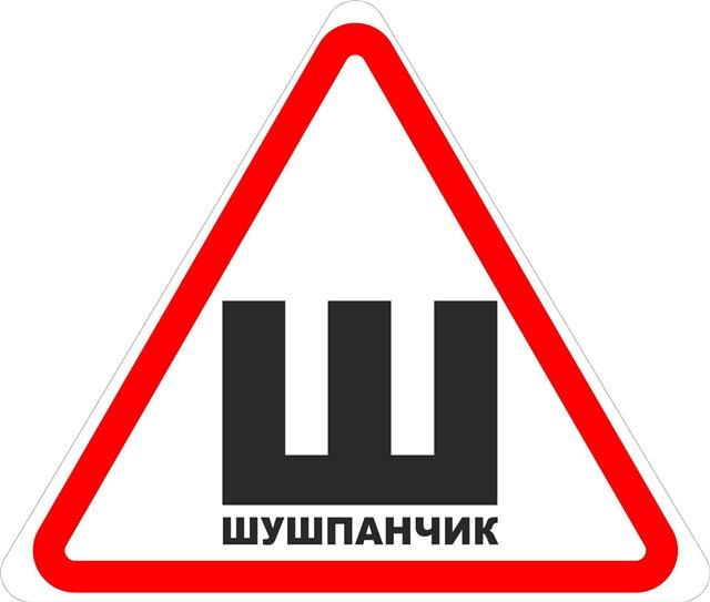 http://s2.uploads.ru/hiVSI.jpg