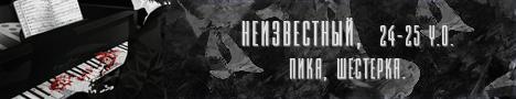 http://s2.uploads.ru/hixyf.jpg