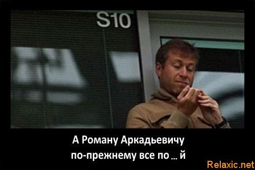 http://s2.uploads.ru/i/F1A7p.jpg