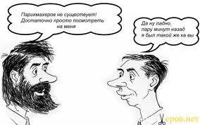 http://s2.uploads.ru/i/VfHeZ.jpg