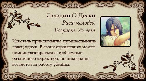 http://s2.uploads.ru/iMFuX.png